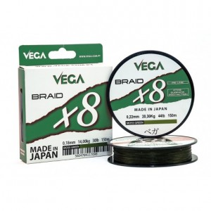 VEGA BRAID X8 VERDE 0.10 150MT